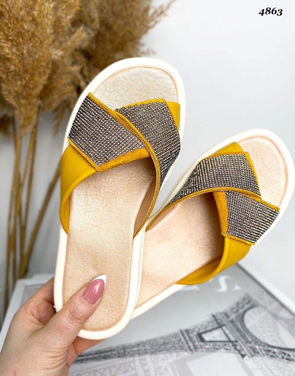 Женские кожаные шлёпанцы со стразами 36-41 р жёлтый