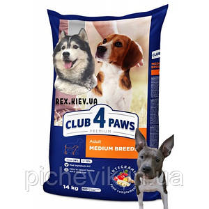Сухой корм для собак ТМ Клуб 4 Лапы (Украина) для средних пород.Вес:14 кг