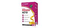 Power Keto (Павер Кето) - капсули для схуднення. Інтернет магазин 24/7, фото 1