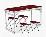 Туристический раскладной стол для пикника УСИЛЕННЫЙ алюминиевый набор стол и стулья чемодан для кемпинга, фото 3