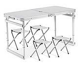 Туристичний розкладний стіл для пікніка ПОСИЛЕНИЙ алюмінієвий набір стіл і стільці валізу для кемпінгу, фото 2