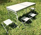 Туристичний розкладний стіл для пікніка ПОСИЛЕНИЙ алюмінієвий набір стіл і стільці валізу для кемпінгу, фото 10