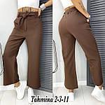 Жіночі брюки, костюмка класу люкс, р-р 42-44; 44-46 (мокко), фото 2