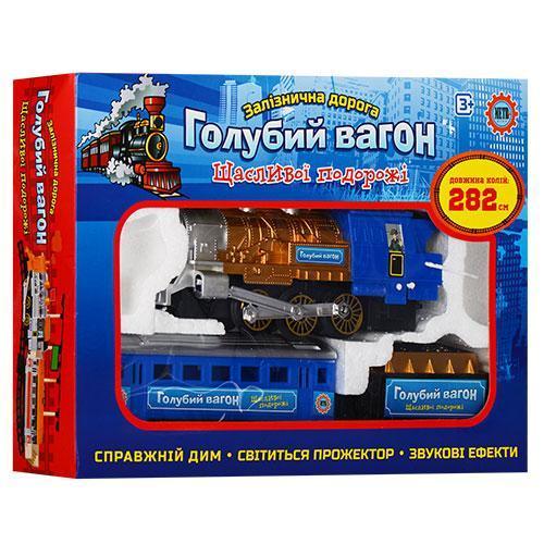 Залізниця Голубий вагон