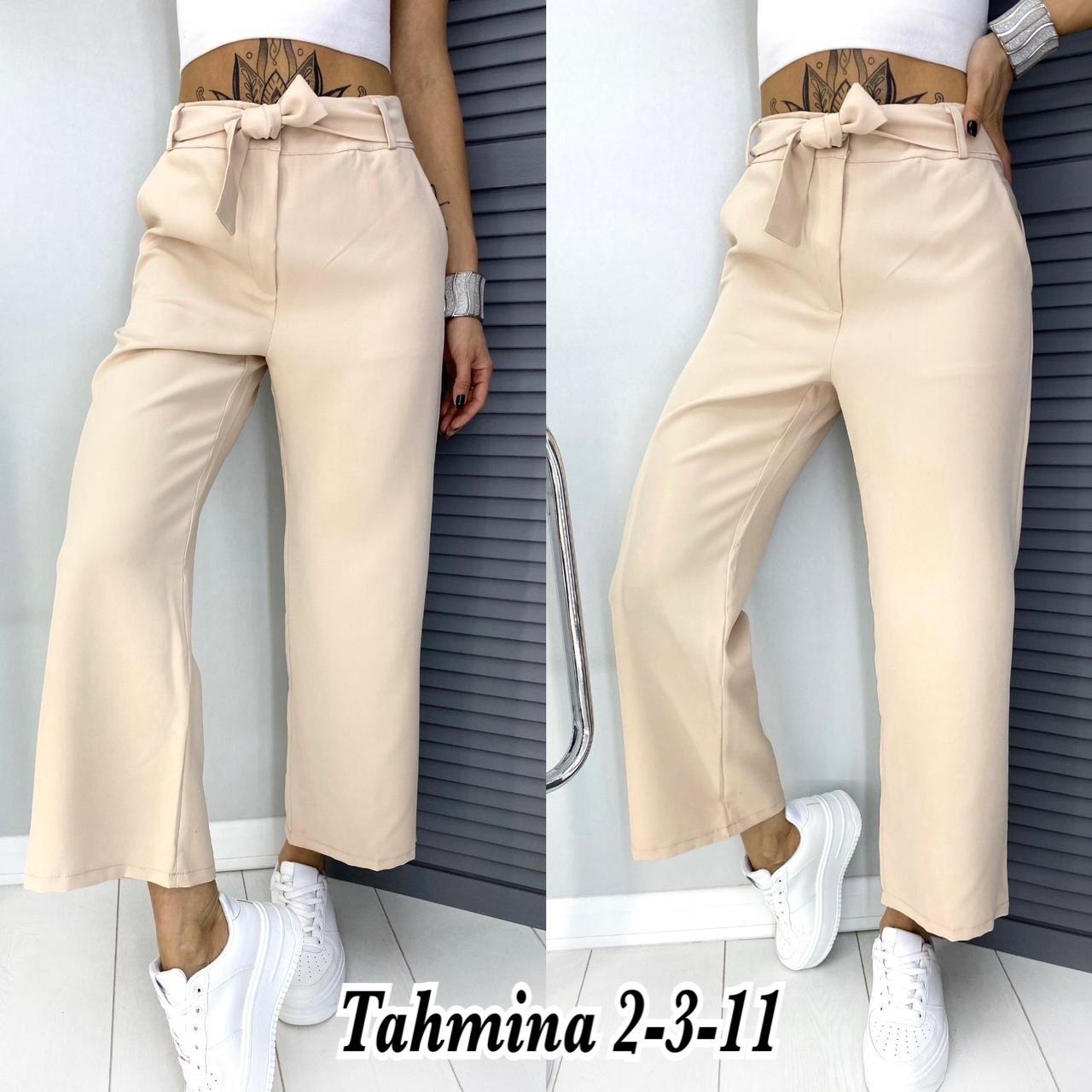 Женские брюки, костюмка класса люкс, р-р 42-44; 44-46 (бежевый)