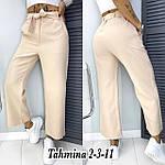 Женские брюки, костюмка класса люкс, р-р 42-44; 44-46 (бежевый), фото 2