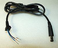 C008 Кабель штекер питания для блоков питания ноутбуков HP, Compaq, Dell с разъемом 7.4x5.0 мм