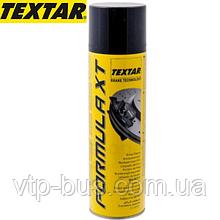 Очиститель тормозной системы / сцепления (аэрозоль) 500ml Textar (Германия) 96000400