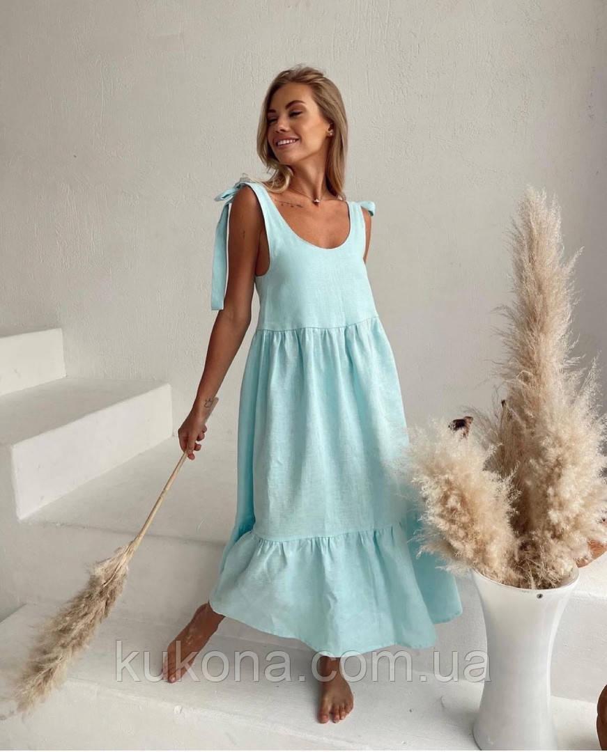 Женский летний сарафан льняной Цвета: пудра, мята, голубой, белый, бежевый Размеры: 42-44, 46-48, 50-52
