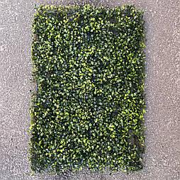 Газон-коврик  самшит искусственный, 40 × 60 см,