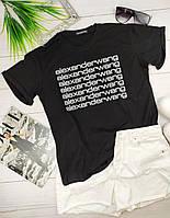 Модная женская футболка Alexander Wang (Александр Ванг)
