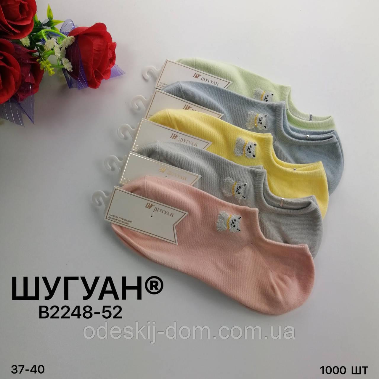 Жіночі короткі шкарпетки тм Шугуан