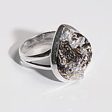 Срібне кільце з Астрофилитом, 1700КА, фото 2
