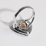 Срібне кільце з Астрофилитом, 1700КА, фото 3
