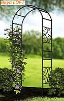 Садовая арка 150х220х50 см. Арка садовая для растений. Садовая арка для роз.Металлическая садовая арка для роз