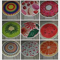 Покрывала пляжные, круглые с рисунком (на фото образцы, расцветки Микс)