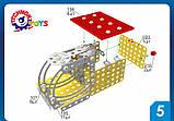 Конструктор развивающий металлический ТехноК с отверткой для детей Экскаватор 306 деталей арт. 4784, фото 5
