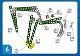 Конструктор развивающий металлический ТехноК с отверткой для детей Экскаватор 306 деталей арт. 4784, фото 6