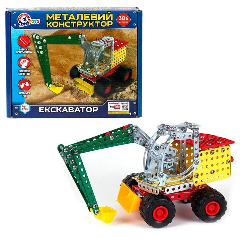 Конструктор развивающий металлический ТехноК с отверткой для детей Экскаватор 306 деталей арт. 4784