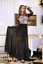Платье с шифоном | Клери lzn, фото 2