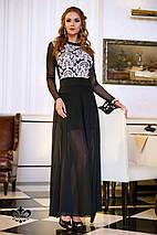 Платье с шифоном | Клери lzn, фото 3