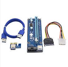 Райзер v006 USB 3.0 PCI-E 1X - 16X Riser для видеокарт 60см molex sata молекс сата