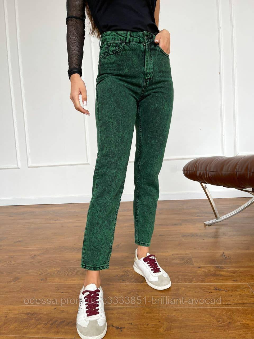 Женские скинни джинсы с высокой талией