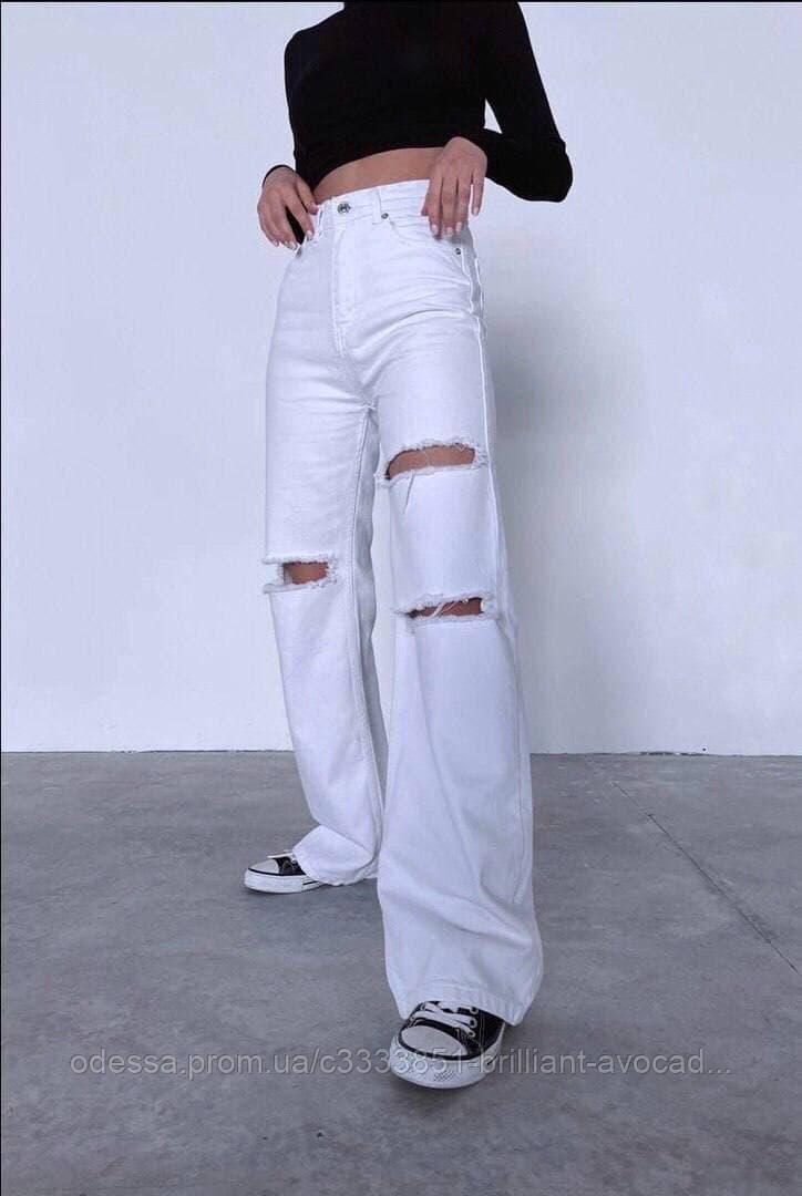Женские джинсы палаццо с дырками белые