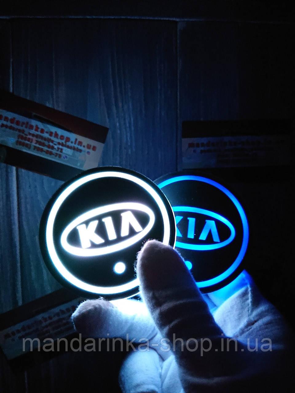 Підсвічування підсклянника з логотипом автомобіля KIA