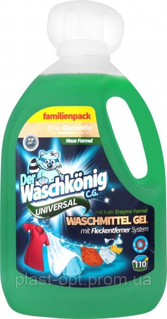 Гель для прання Waschkonig Універсальний 3.305 л