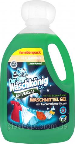 Гель для прання Waschkonig Універсальний 3.305 л, фото 2