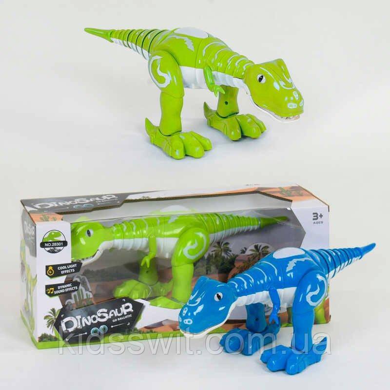Динозавр 28301 світло, звук, танцює, 2 кольори, на батарейках