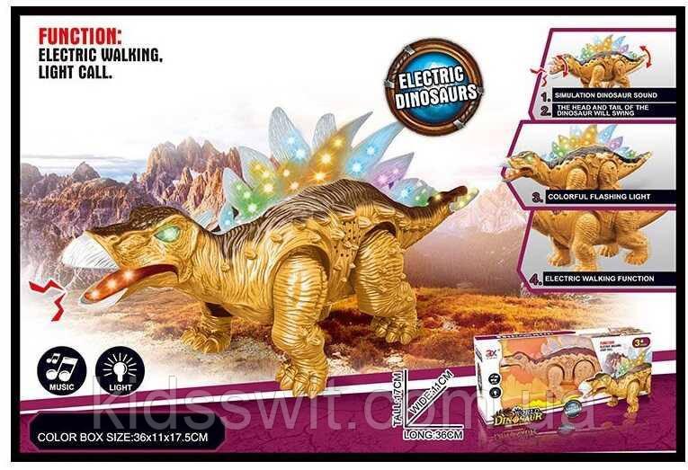 Динозавр 855 A світло, звук, ходить, в коробці