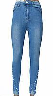 Джинсы женские стрейчевые с жемчугом М177/голубые женские джинсы/женские весенние джинсы с высокой посадкой