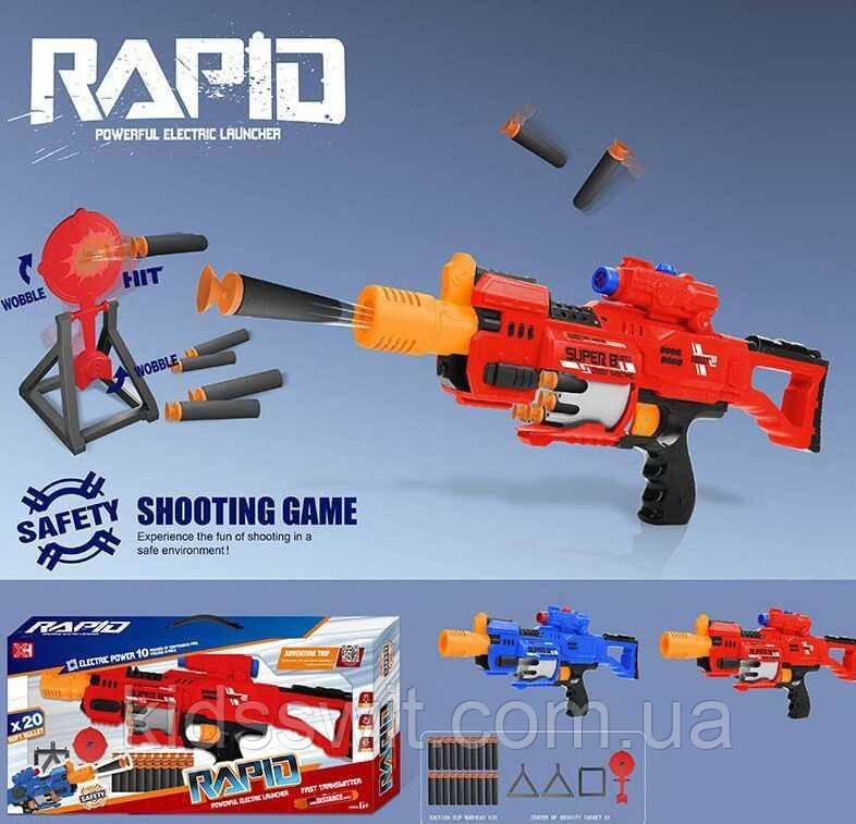 Автомат XH 013 A  2 цвета, 20 мягких патронов, мишень, в коробке