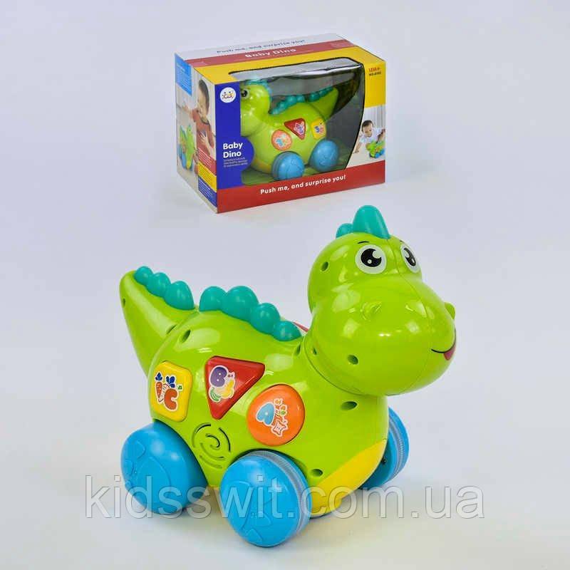 """Динозаврик 6105  """"Huile Toys"""", ездит, говорит на англ. языке, проигрывает мелодии и звуки"""