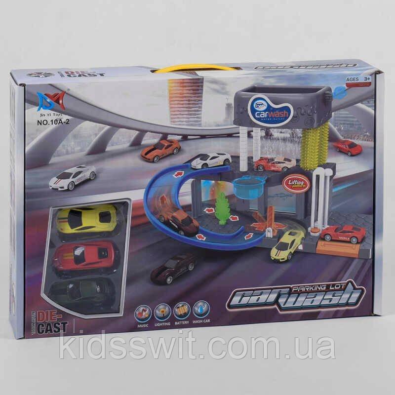 Автомийка 10 А-2 світло, звук, 3 машинки, тече вода, в коробці