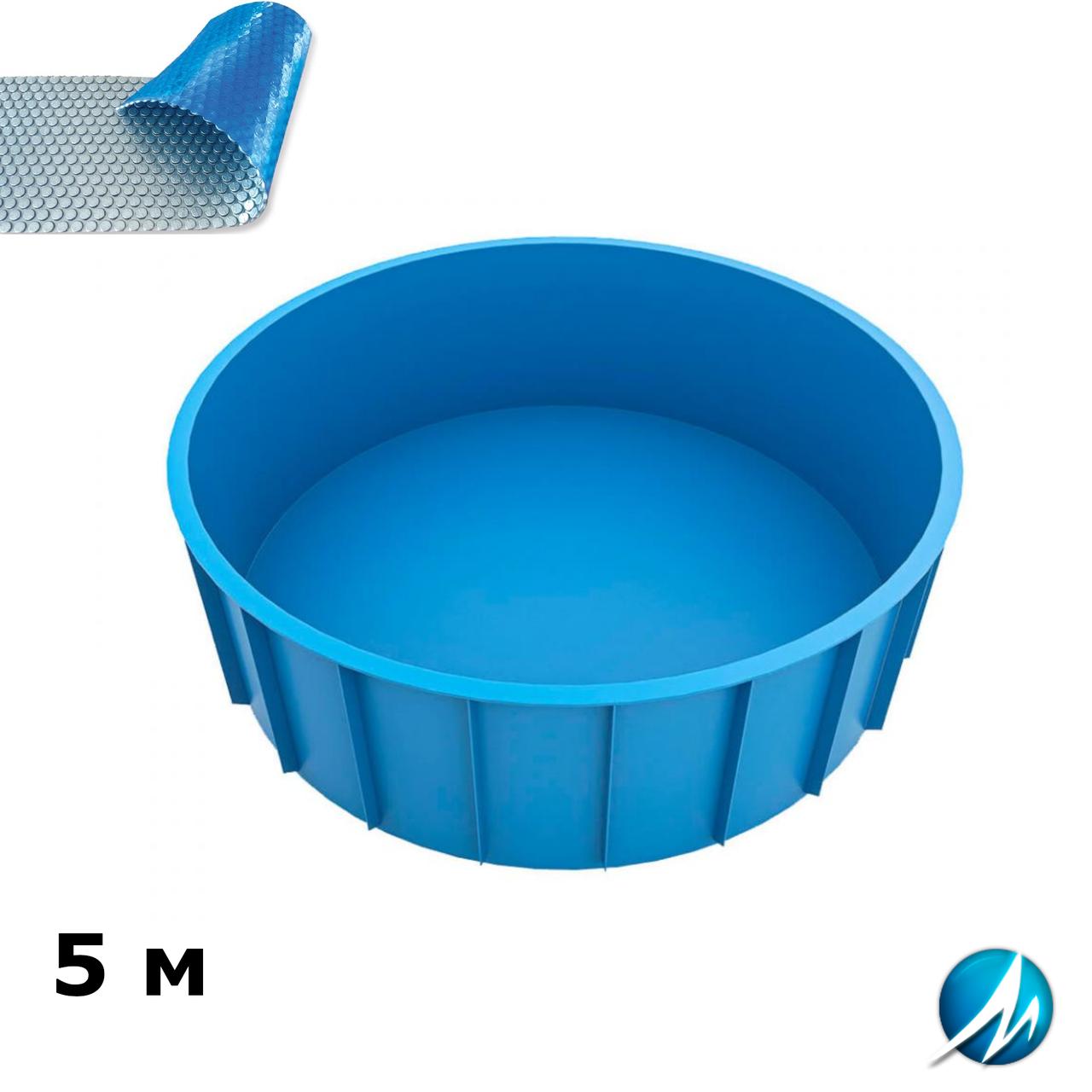 Солярне накриття для поліпропіленового круглого басейну 5 м