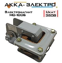 Электромагнит МО-100Б   кат. 380в