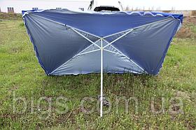 Зонт пляжный Торговый 2.5х2.5 м с серебряным напылением