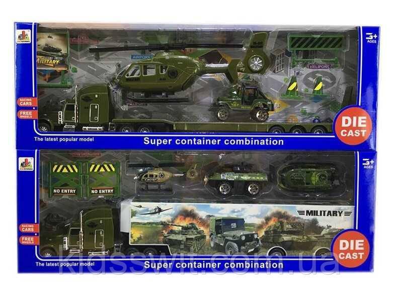 Набор металлических моделей DS 854, 2 вида, в коробке