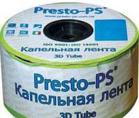 Капельная лента Presto 3D-Tube эмиттерная( 20см,30см) 500 м/бухта