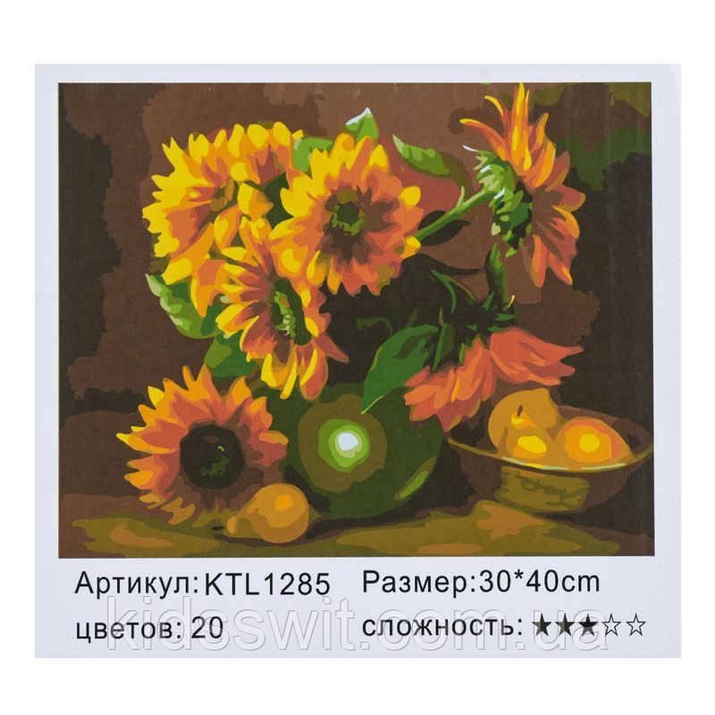 Картина за номерами KTL 1 285 в коробці 40х30