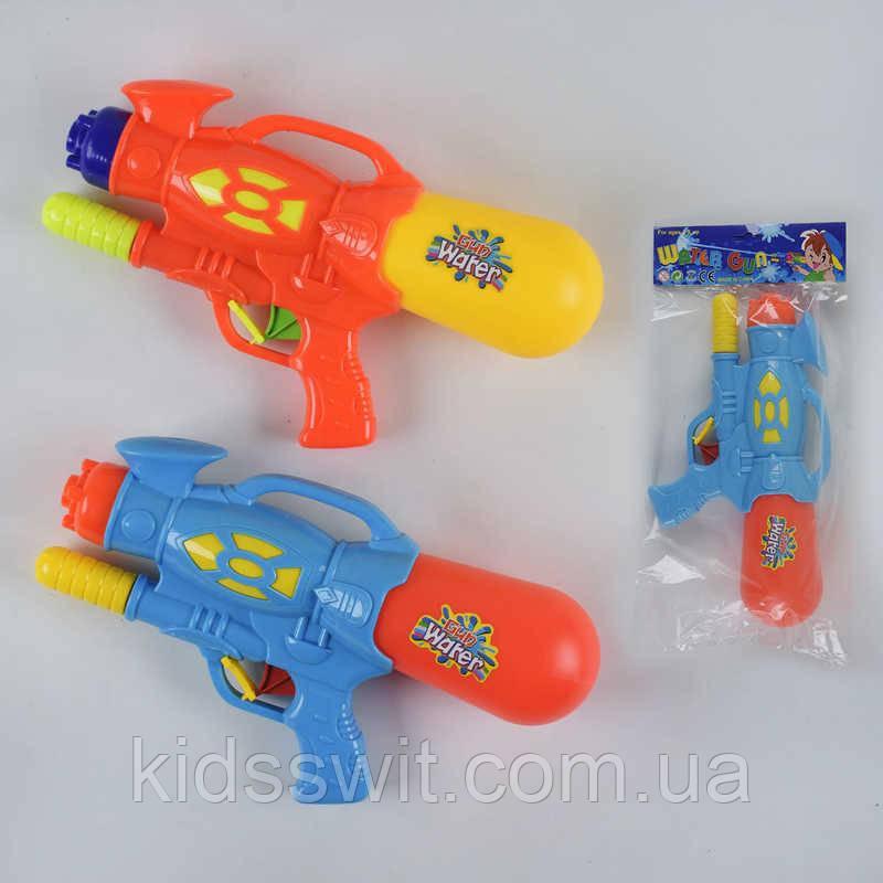 Водный пистолет 380, 2 цвета, с насосом, в кульке