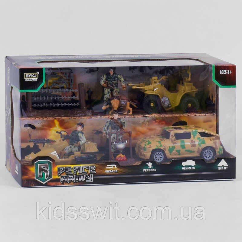 Военный набор 6649 А  3 солдата, собака, аксессуары, инерция, в коробке