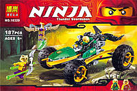 Конструктор Bela NINJA / Ниндзя 10320 Тропический багги (аналог Lego Ninjago 70755)