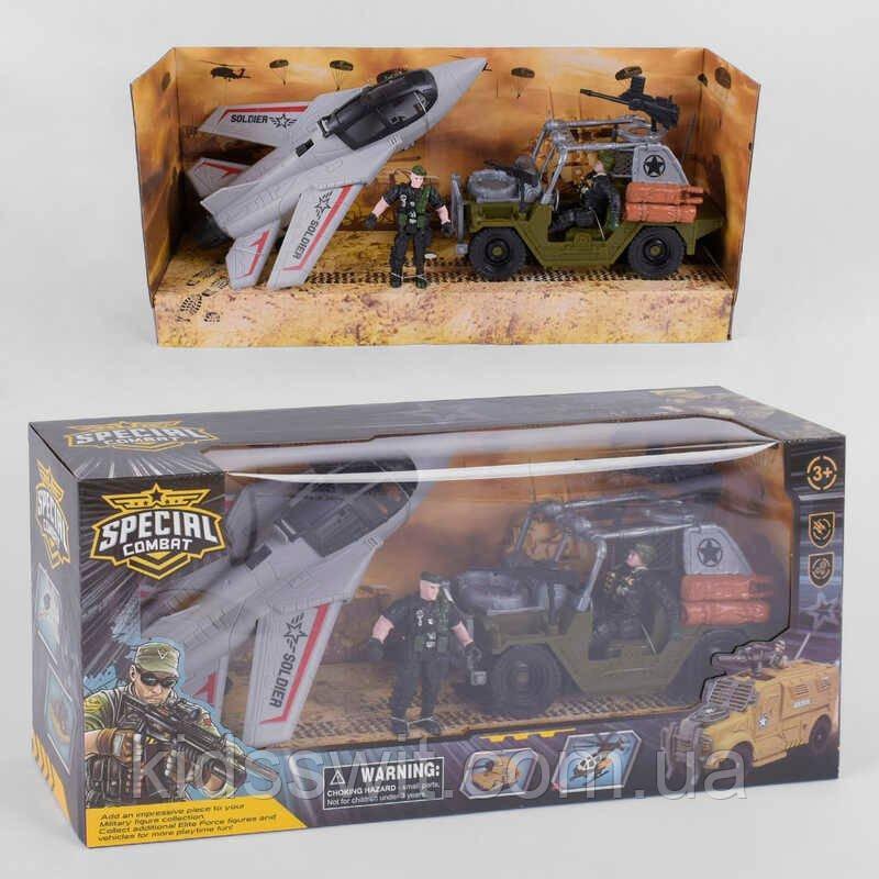 Военный набор D 3109-20  в коробке