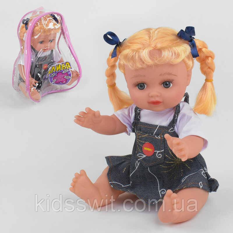 Говорящая кукла Алина 5535  говорит на русском языке, в чехле