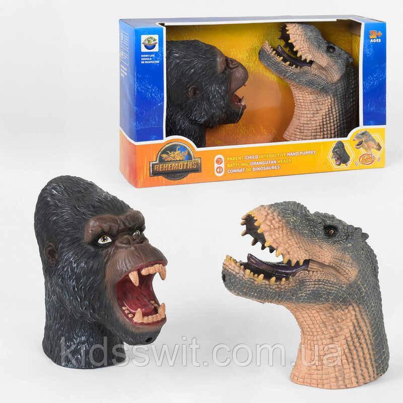 Голова динозавра X 398, 2 штуки в коробці, звук