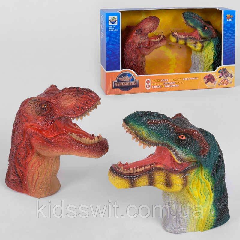 Голова Динозавра Х 301 А, 2 штуки, звук, в коробке